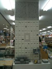 『GENGA』取扱書店のご案内